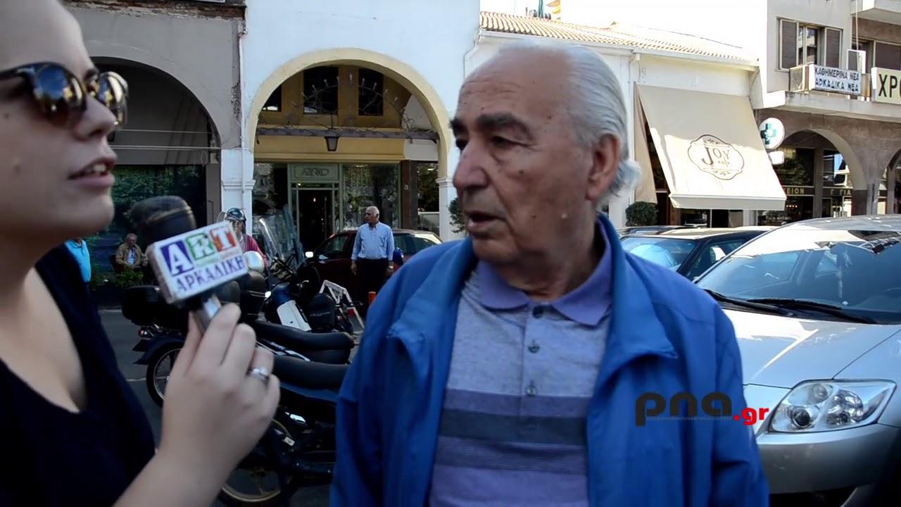 Ένοπλη ληστεία σε γνωστό χρυσοχοείο στο κέντρο της Τρίπολης