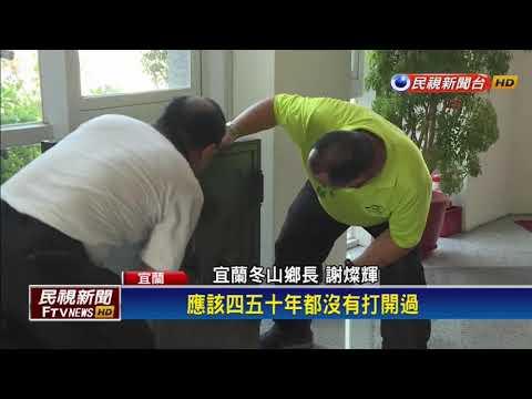百年保險櫃打不開 日本解鎖達人鎩羽而歸-民視新聞