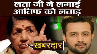 Lata Mangeshkar slams Pakistani singer Atif Aslam; Here's Why   FilmiBeat