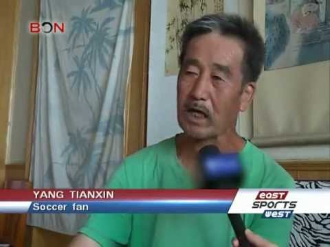 """Lanzhou """"soccer grandpa"""" been kicking it for 60 years -- East West Sports 128 -- BON TV China"""