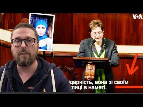 Конгресс США и мифотворчество + English Subtitles
