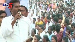 YS Jagan Praja Sankalpa Yatra 68th Day In Chittoor District | TV5 News