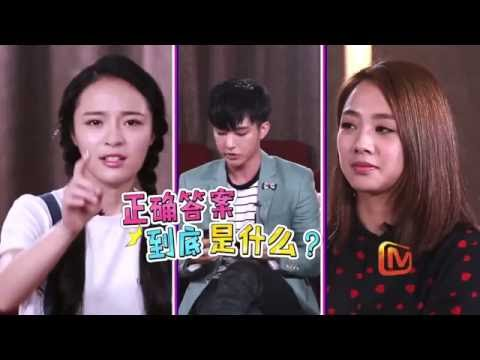 [ENG SUB] 2016.06.06 - The Iconoclast - Gui Gui and Aaron Yan Reunite