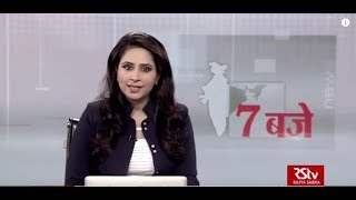 Hindi News Bulletin | हिंदी समाचार बुलेटिन – Apr 15, 2019 (7 pm)