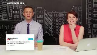 Навальный об Оксимироне