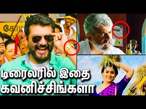 Viswasam - Official Trailer BREAKDOWN | Ajith Kumar, Nayanthara | Review And Reaction