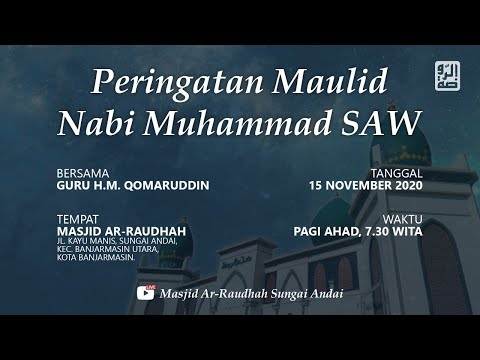 Download Guru Qomaruddin - 2020-11-15 Hari Minggu -  MP3 & MP4