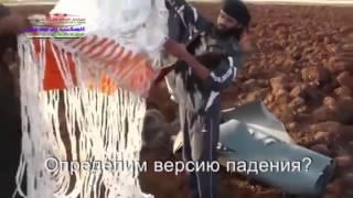 Боевики ИГИЛ сбили НЛО