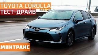 Тест-драйв Toyota Corolla: идеальный автомобиль?  Минтранс.