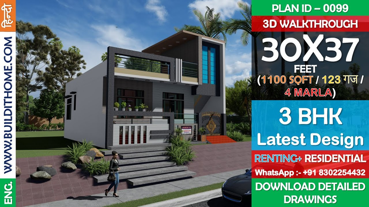 30x37 feet 1100 sq ft house plan, 3bhk House plan,  𝗣𝗹𝗮𝗻 𝗜𝗗 - 99