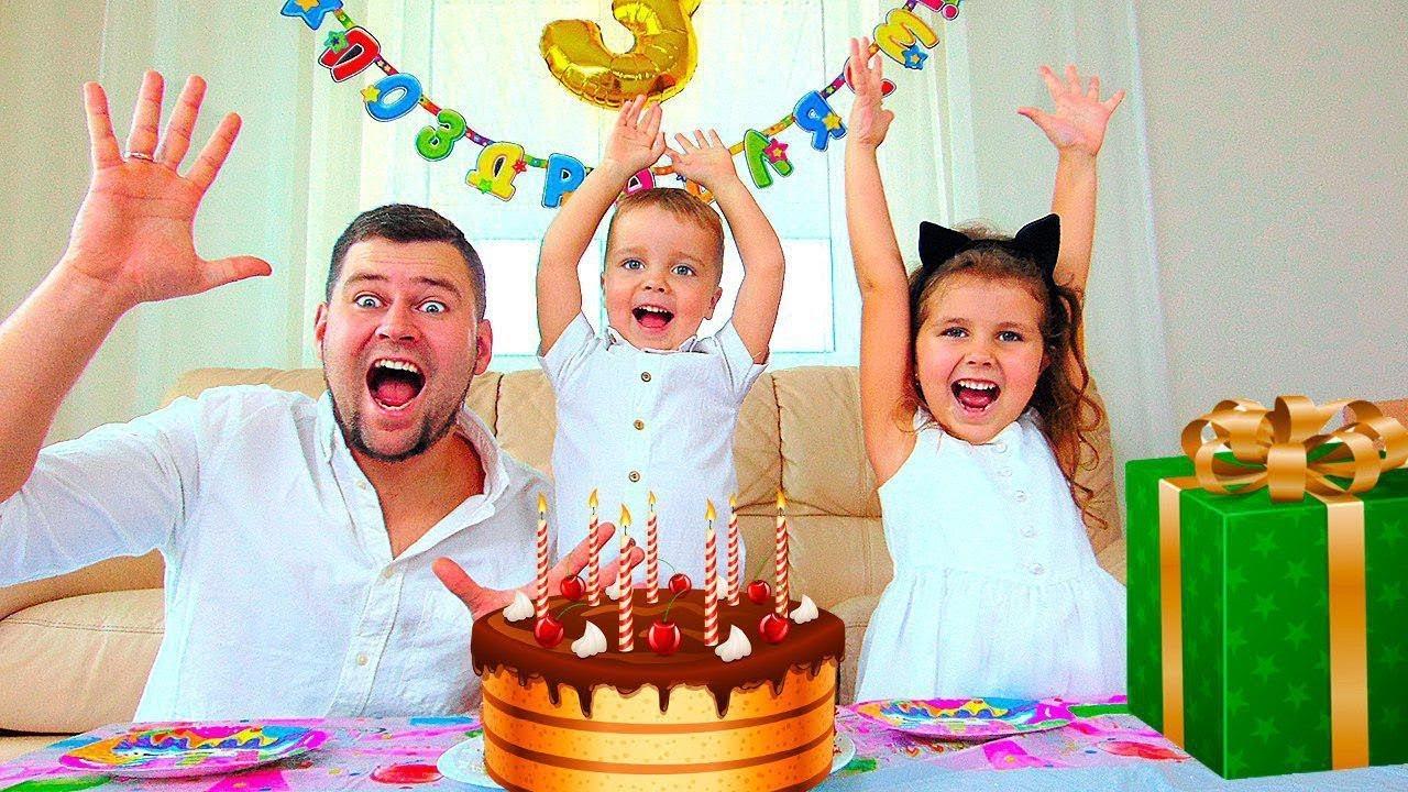милана папа и мама дня рождения