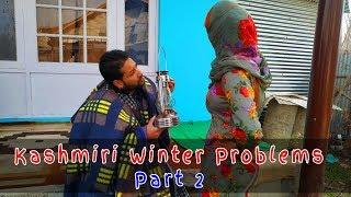 Kashmiri Winter Problems Part 2   Best Kashmiri Comedy   Koshur kalakar