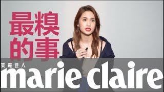 欲看更多精彩內容,請上Marie Claire 官網:http://www.marieclaire.com...