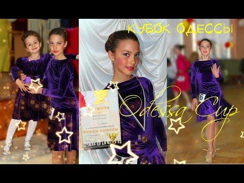 BALLROOM DANCING . COMPETITIONS . Дети . Конкурс бальных танцев .