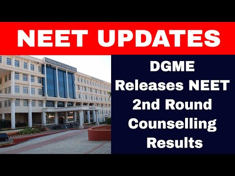 DGME declares the UP NEET results for 2nd Round Counselling on Its official website