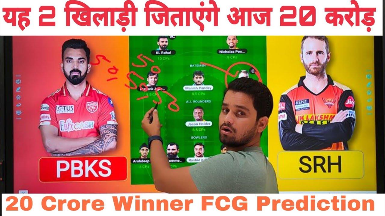 SRH vs PBKS Dream11 Team, PBKS vs SRH, SRH vs KXIP Dream11, HYD vs PUN, Hyderabad vs Punjab Analysis