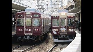 阪急電車・十三駅にて(2018年12月9日撮影)