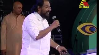 Repeat youtube video yesudas live performance in age 72  - amazing