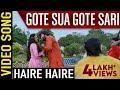 Gote Sua Gote Sari Odia Movie || Haire Haire || Video Song | Anubhav, Barsha