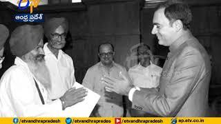 Punjab Assam Andamp Mizoram Accords Under Rajiv Gandhi Strengthened Indian Union  Rahul Gandhi