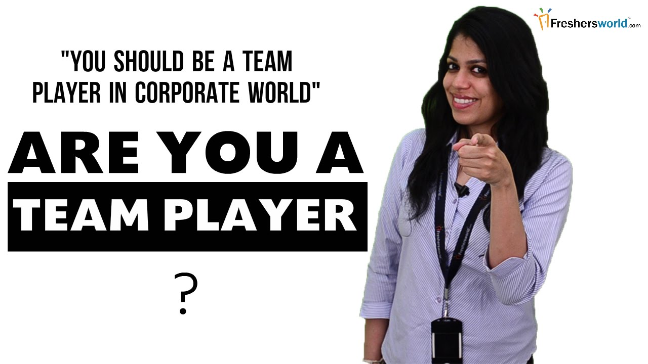 are you a team player interview question are you a team player interview question