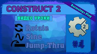 Construct 2 [Урок # 4] Sine , Rotate , Jump-Thru !