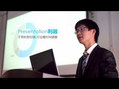Texas Instrument - Xinrui Smart Watch Design and Commercial Competition - Asteroid