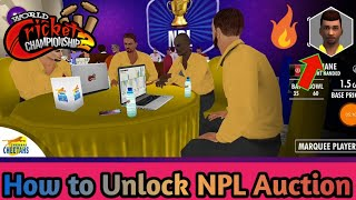 How to unlock NPL auction in Wcc2 | IPL Auction
