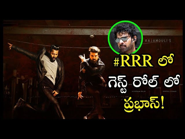 prabhas in a guest role in RRR
