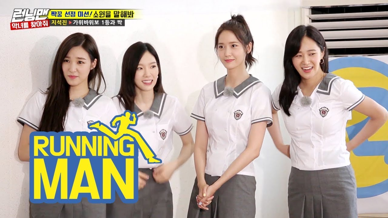 The Next Round is Between Soo Young and Yoon A!!! [Running Man Ep 363]