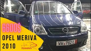 Обзор Opel Meriva 2010.  Тест драйв авто.  Транзиты .Пригон авто Германия ️Украина.