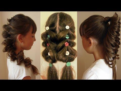 Очень простые косы  Быстрые причёски для девочки  Курс плетения кос  Hair Tutorial