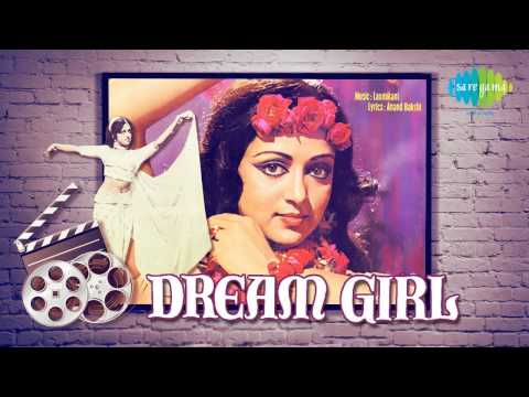 Dream Girl - Kishore Kumar - Hema Malini - Dream Girl (1977)