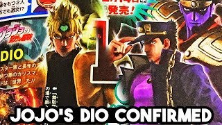 DIO CONFIRMED FOR JUMP FORCE! Jump Force Jojo Jotaro Kujo & Dio Brando REVEAL & SCAN!