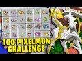 *3 Legendary Pokemon In A Row* 100 vs 100 Pixelmon Challenge - Minecraft Modded Minigame