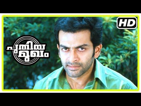 Puthiya Mukham Movie | Best of Prithviraj | Part 2 | Priyamani | Bala | Sudheesh