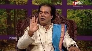 Sadhu Bani Ep 64