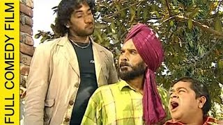 Charkha Chadiyan Da | Full Punjabi Movies 2019 | New Punjabi Movies 2019 | 22G Motion Pictures