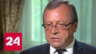 Посол РФ в Израиле: роль России в ближневосточных делах израильские власти воспринимают объективно…