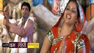 Bum Lahri | Fakkad | बम लहरी | फक्कड़ |  Uttar Kumar, Priyanshi | Haryanvi Film Songs
