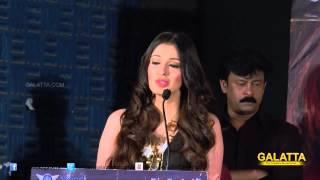 Aranmanai is very close to my heart - Raai Lakshmi | Galatta Tamil