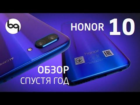 Huawei Honor 10 обзор на начало 2019 года