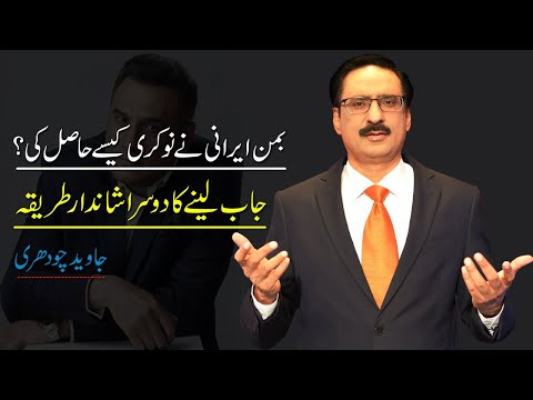 Kal Tak with Javed Chaudhry - Thursday 8th April 2021