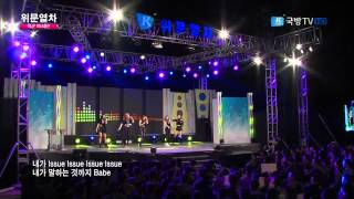150518 4Minute - Hot Issue @K-Force Special Show