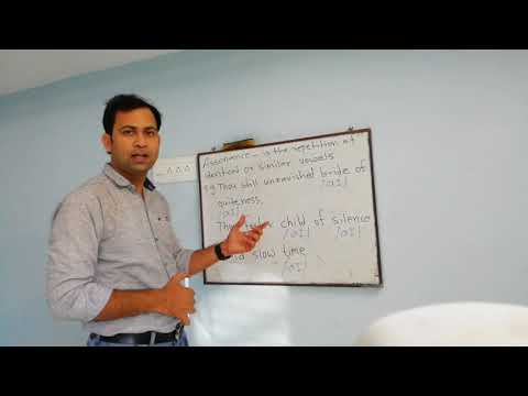 Assonance, literary term, explained by Mayur sharma in hindi
