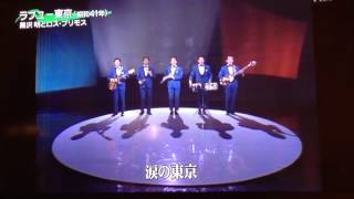 ラブユー東京 作詞:上原尚/作曲・編曲:中川博之 この曲は黒沢明とロス...