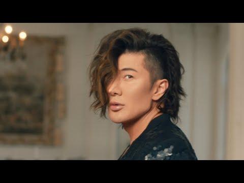 Смотреть клип Guy Tang Feat. Jordan James - Don't Compare Me
