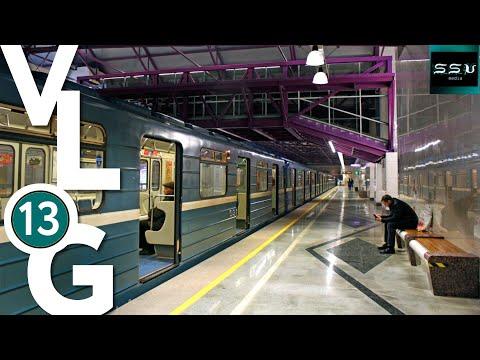 Почему так долго не открывали метро? Паровоз на даче, трамвай на водороде и первый туристический