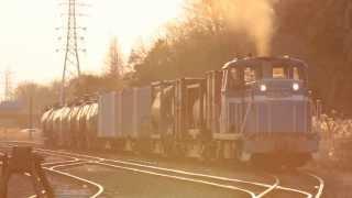 2014年01月22日 京葉臨海鉄道 北袖分岐を発車するKD55 103牽引貨物列車