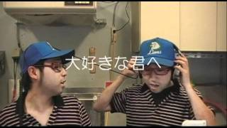 家の 近所でカレー屋を営む大田兄弟(双子)に Candy☆-REMIX-を聴いてもら...